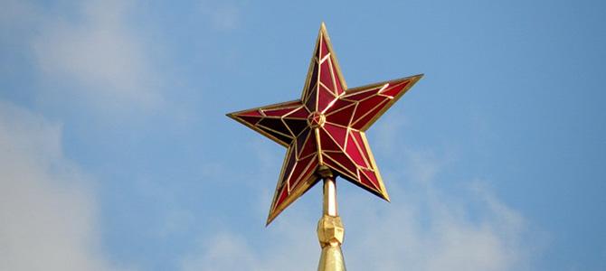 Кто зажёг звёзды над Кремлём